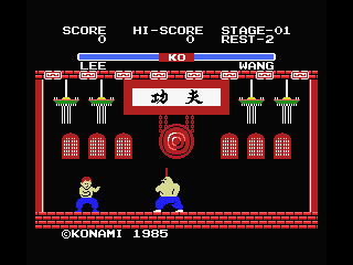 Yie Ar Kung-Fu MSX Man with stick