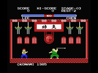 Yie Ar Kung-Fu MSX The man with a chain