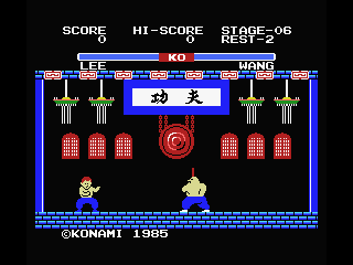 Yie Ar Kung-Fu MSX The Man with the long stick