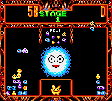 Puyo Puyo 2 Game Gear In-game