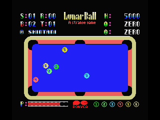 Lunar Pool MSX This pool looks quite normal