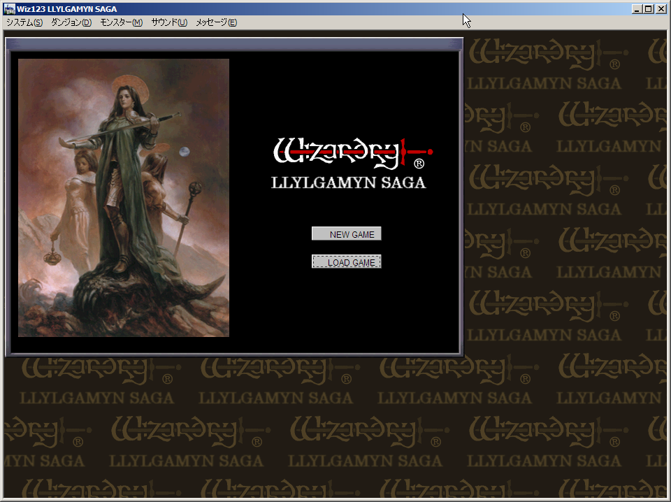 Wizardry: Llylgamyn Saga Windows Title screen