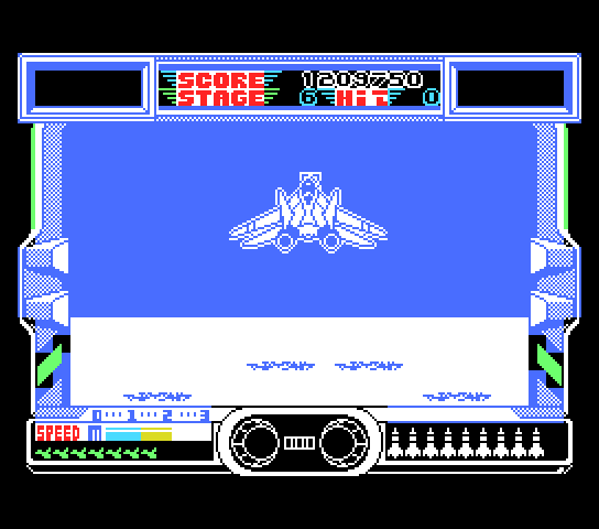 After Burner MSX Stage 6 in all its monochrome glory