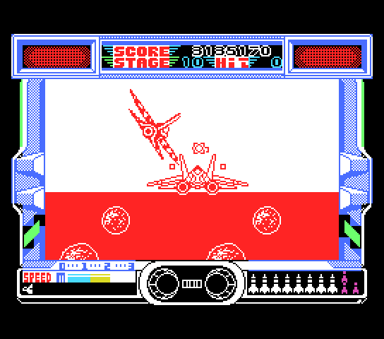 After Burner II MSX Serious dogfighting in stage 10