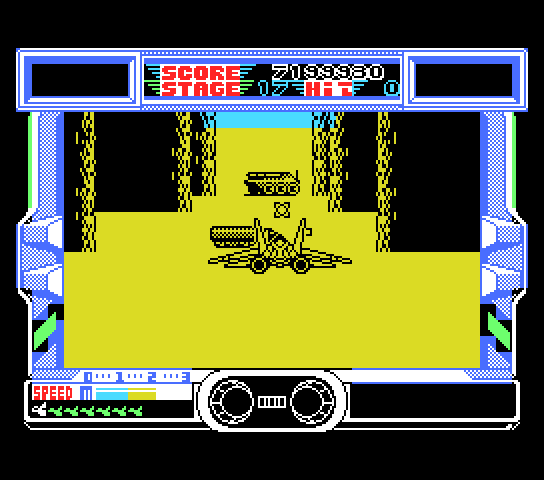 After Burner II MSX Stage 17 is quite a labyrinth