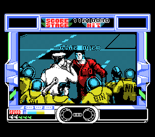 After Burner II MSX There's the crew
