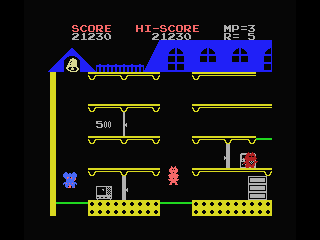 Mappy MSX Catch the bell