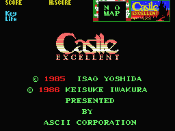 Castlequest MSX The title screen.