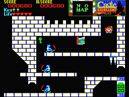 Castlequest MSX Collect the map, it shows your position in the castle.