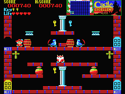 Castlequest MSX Another challenge. Get the keys, kill the enemies and reach the blue door on the right.