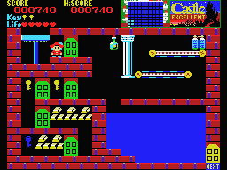 Castlequest MSX You need some air to pass the water.
