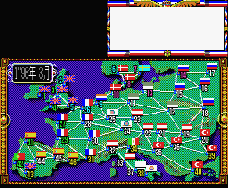 L'Empereur MSX A map of Europe.