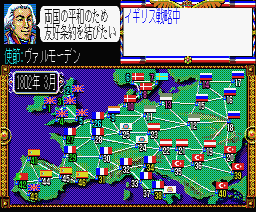 L'Empereur MSX You can play with several different characters.