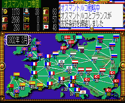 L'Empereur MSX More options to choose from.