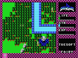 Hydlide MSX Entering a dungeon, house or shop.