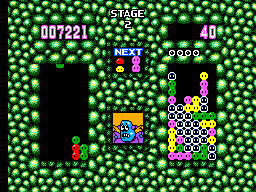 Dr. Robotnik's Mean Bean Machine SEGA Master System Frankly is the second opponent