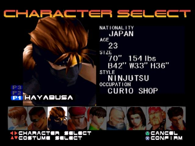 Dead or Alive PlayStation Remember me? Ryu Hayabusa, from Tecmo's Ninja Gaiden series, makes an appearance in the game.
