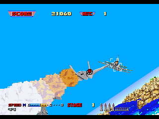 After Burner SEGA 32X We have been hit !