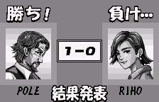 Side Pocket WonderSwan One win Pole.