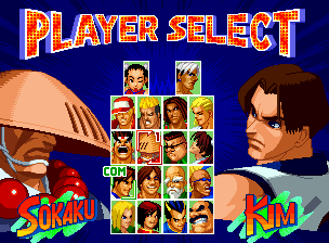 "Real Bout Fatal Fury 2: The Newcomers Neo Geo CD Now, it's time to select your first opponent (why didn't write ""Enemy Select""?)."