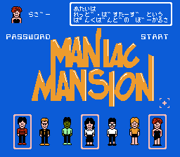 Maniac Mansion NES Character selection screen (Japanese version)