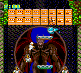 Devilish Game Gear Big Brother is watching you