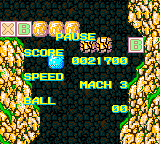 Devilish Game Gear Pause the game and see how well you are doing