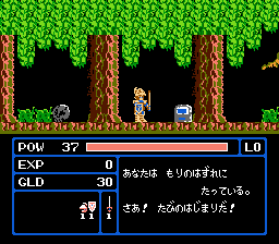 Zombie Hunter NES Starting the game. (Japanese version)