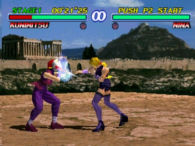 Tekken 2 Screenshots for PlayStation - MobyGames