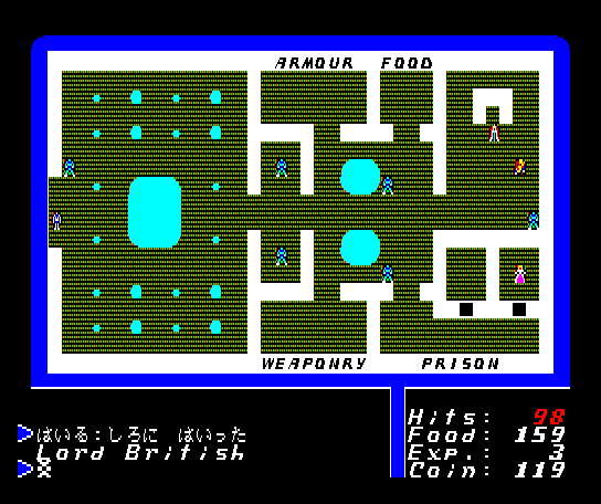 Ultima I: The First Age of Darkness MSX Inside Lord British's castle