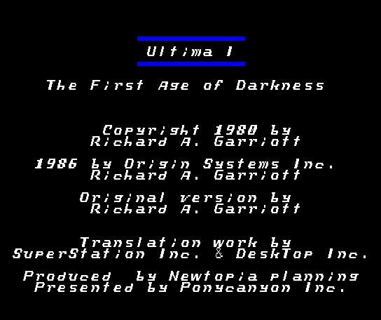 Ultima I: The First Age of Darkness MSX Who did what