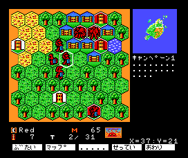 Master of Monsters MSX Meanwhile, at the red base...