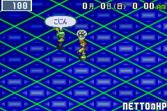 Rockman EXE 4.5 Real Operation Game Boy Advance This is your home page - you can change your details with this Program