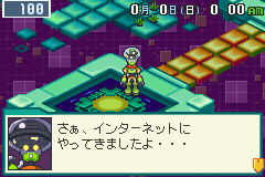 Rockman EXE 4.5 Real Operation Game Boy Advance NumberMan enters the Internet
