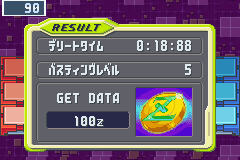 Rockman EXE 4.5 Real Operation Game Boy Advance After beating enemies, you can earn items and zenny