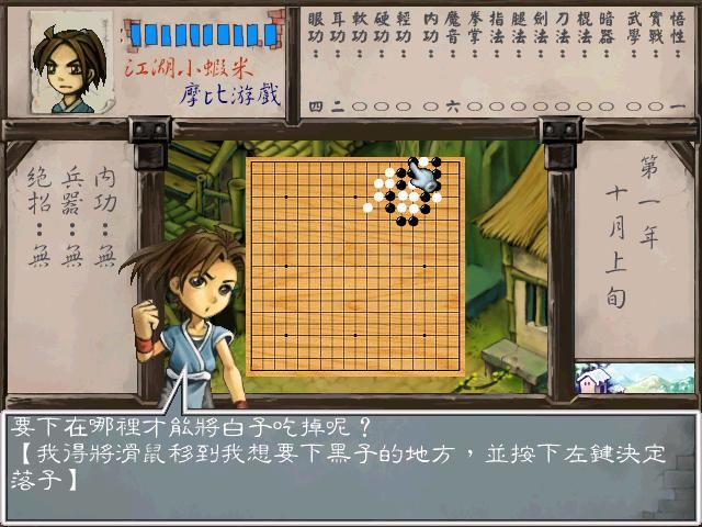 Wulin Qunxia Zhuan Windows You can learn a few things or two about Go.
