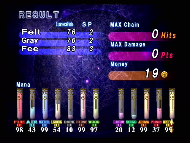 Atelier Iris 2: The Azoth of Destiny PlayStation 2 Battle results