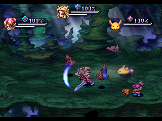 Legend of Mana PlayStation You can bring a pet along and have them join you in battles.  This will help them gain EXP.