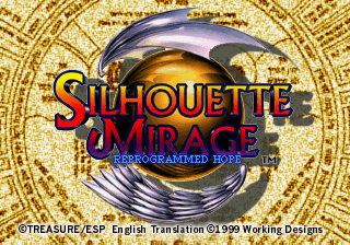 Silhouette Mirage PlayStation Title screen