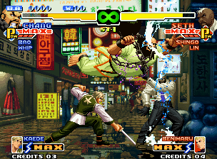The King of Fighters 2000 Neo Geo Chang's DM Tekkyuu Dai Assatsu/Kaede's Kasshin: Fukuryuu vs. Seth's reversing-move Doh-Kuzushi...