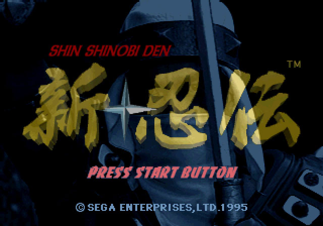 Shinobi Legions SEGA Saturn Shin Shinobi Den Main Menu