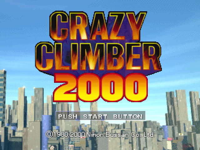 Crazy Climber 2000 PlayStation Title screen