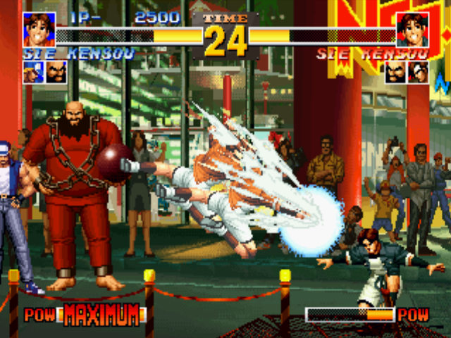 The King of Fighters '95 PlayStation With his move Choukyuu Dan, P2 Sie Kensou tries to hit-finish P1 Sie Kensou's air move Ryuu Sougeki.