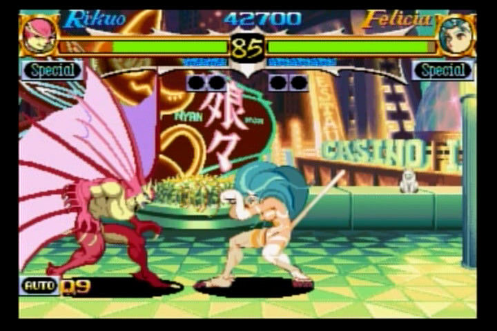 Night Warriors: Darkstalkers' Revenge SEGA Saturn Rikuo vs. Felicia