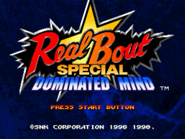 Real Bout Garō Densetsu Special: Dominated Mind PlayStation Title screen