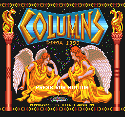 Columns TurboGrafx-16 Title screen