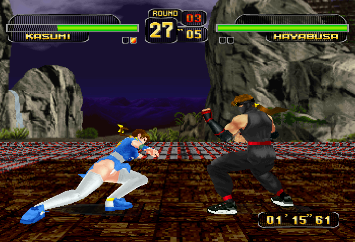 Dead or Alive SEGA Saturn Some of the backgrounds are nicely animated.