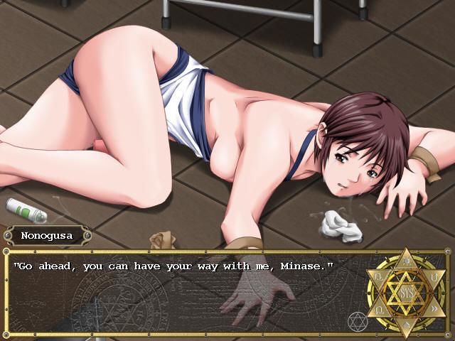 Bible Black The Game