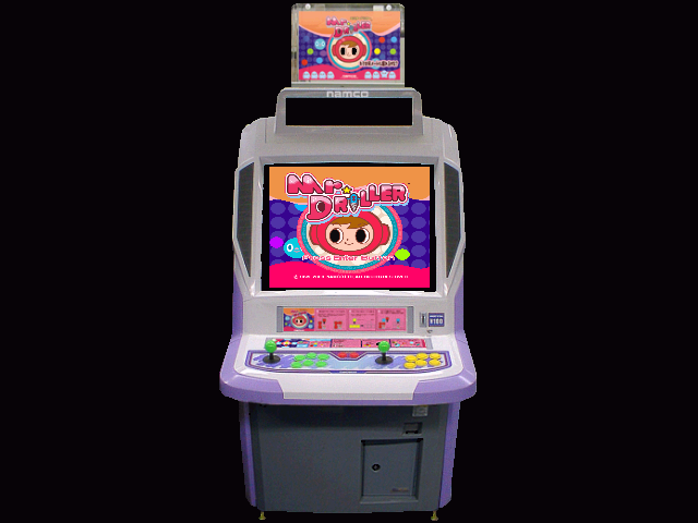 "Mr. Driller Windows The game also offers the choice of playing in ""Arcade Cabinet"" mode if you should choose to not want to play in the max resolution of 640x480."