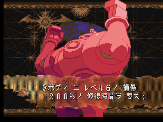 Darkstalkers 3 PlayStation Post-match screen.